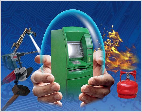 образец положение о банкоматах