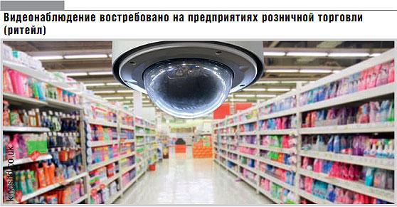 Система видеонаблюдения на 10 камер цена
