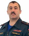 АресенГригорян