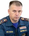 АлександрМарков