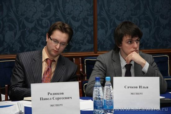 Павел Родюков и Илья Сачков