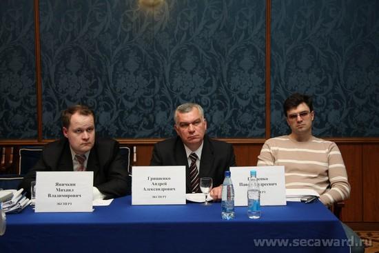 Яничкин Михаил, Грициенко Андрей, Гниденко Павел