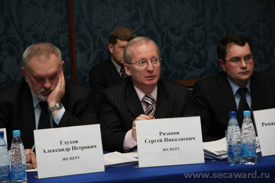 Александр Глухов, Сергей Рязанов, Сергей Романовский